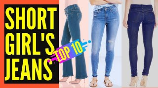 Best Jeans for Short Women or Girls || Best Jeans for Petite Women