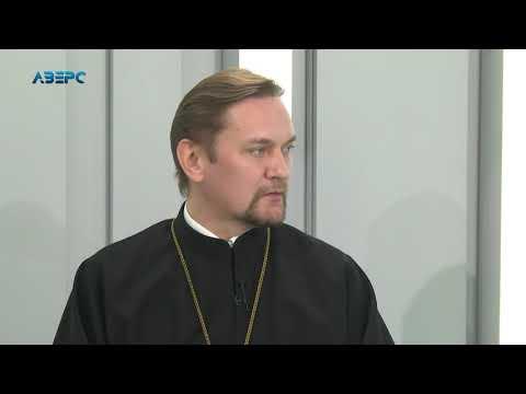 ТРК Аверс: Спецтема Церква у політиці