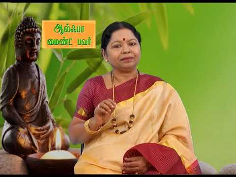 Guruji's Talk in Pothigai