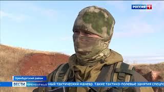Спецназ УФСИН провел учения в Оренбургском районе