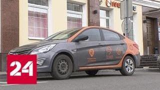 В Сети активно торгуют аккаунтами в каршеринговых сервисах - Россия 24