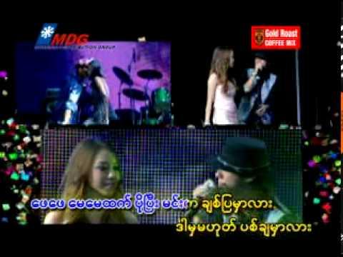 Ah Myal Tan Yone Kyi Tel - Sai Sai feat. Thiri Swe