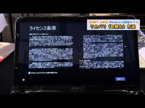 システム修復ディスク -前のパソコン(NEC LaVie …