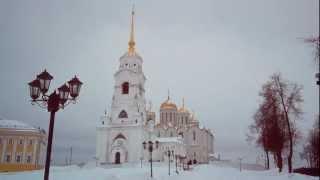 Успенский собор г.Владимир(, 2012-02-27T20:09:55.000Z)