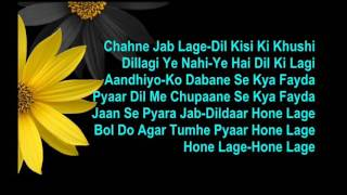 Jab Kisiki Taraf Dil Jhukne Lage - Pyaar To Hona Hi Tha - Full Karaoke