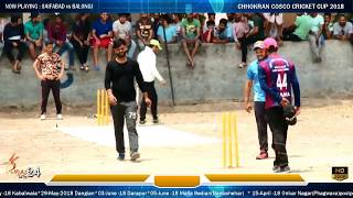 Chhokran Cosco Cricket Cup 2018