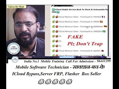 Must Watch Mobile Software Technician - Beware From  ICloud Bypass,Server FRP, Flasher  Box Seller 😱