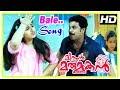 Mr Marumakan Movie Scenes   Bale Bale Song   Dileep   Sanusha   Suresh Peters