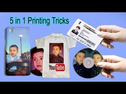5 in 1 easy photo printing tricks using inkjet printer