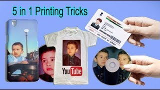 5 in 1 easy photo printing tricks using inkjet printer