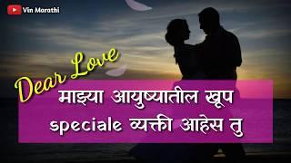 तुझं किती प्रेम आहे माझ्यावर ? | marathi kavita | love screenshot 1
