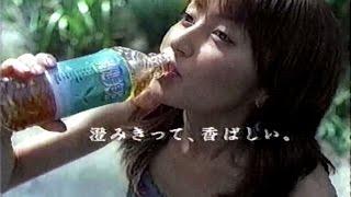 2005年ごろの爽健美茶のCMです。矢田亜希子さんが出演されてます。歌は...