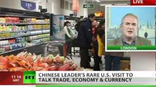 Hu Jintao arrives in Washington with rare US visit