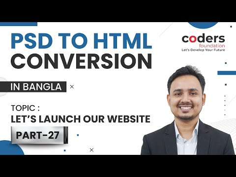 PSD TO HTML [#27] Let's Launch Our Website