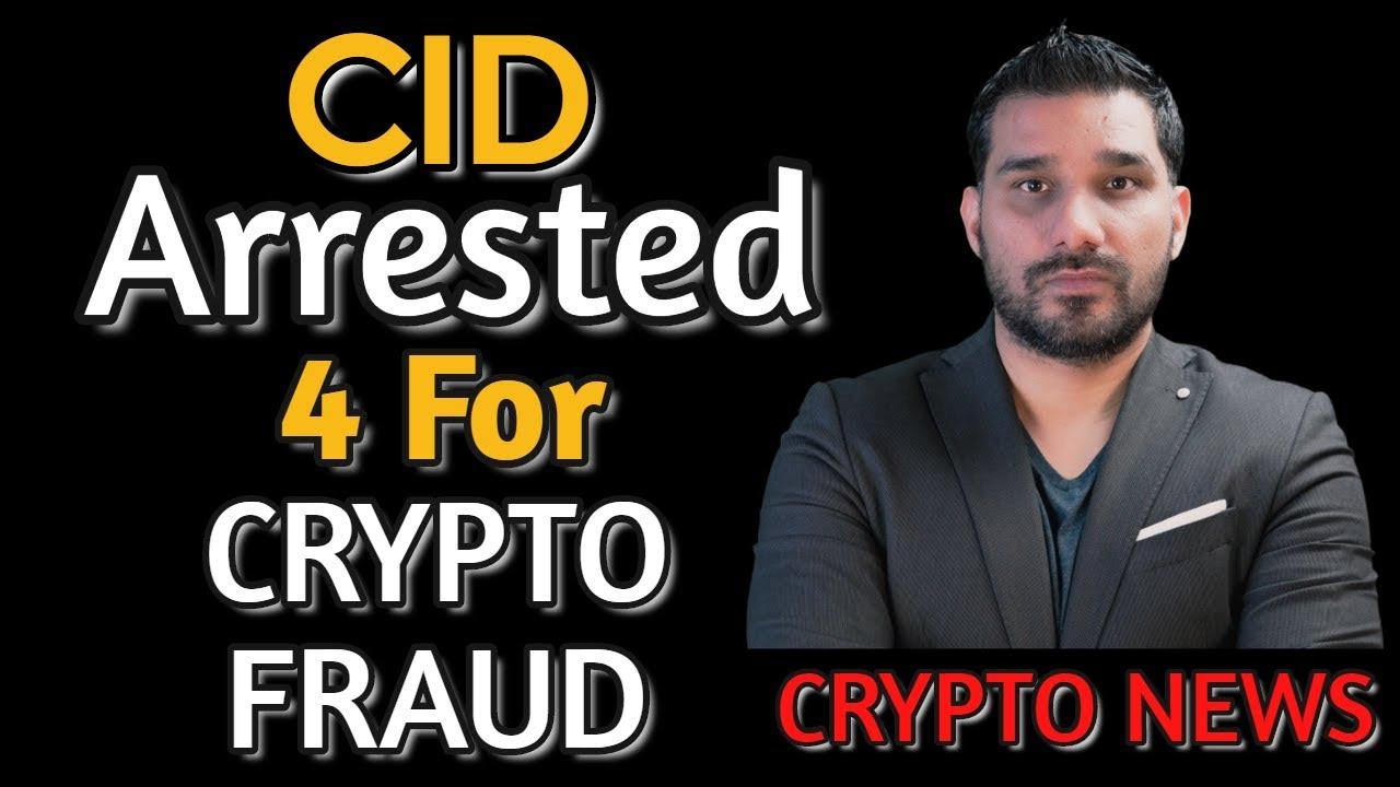 bitcoin frauds in india in hindi