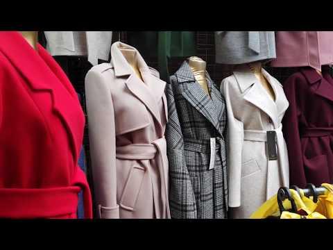 Рынок Садовод  Пальто Куртки Альпаки Плащи кофты. Распродажа
