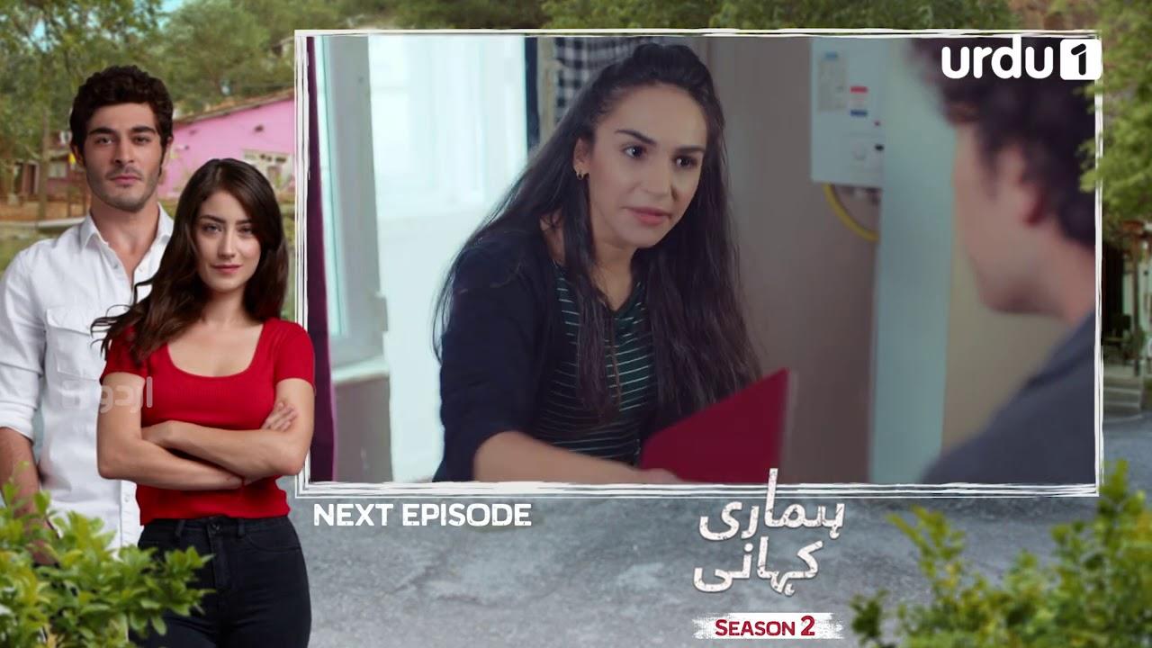 Hamari Kahani | Season 2 | Episode 143 | Teaser | Bizim Hikaya | Urdu Dubbing | Urdu1 | 31 July 2020