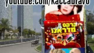 Театр Бейт Лесин Хайфа афиша билеты(, 2011-09-15T06:49:55.000Z)