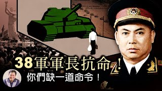 江峰时刻-历史上的今天( 6月4日)八九六四屠城--历史刻在人们的心里,自由的血脉代代相承