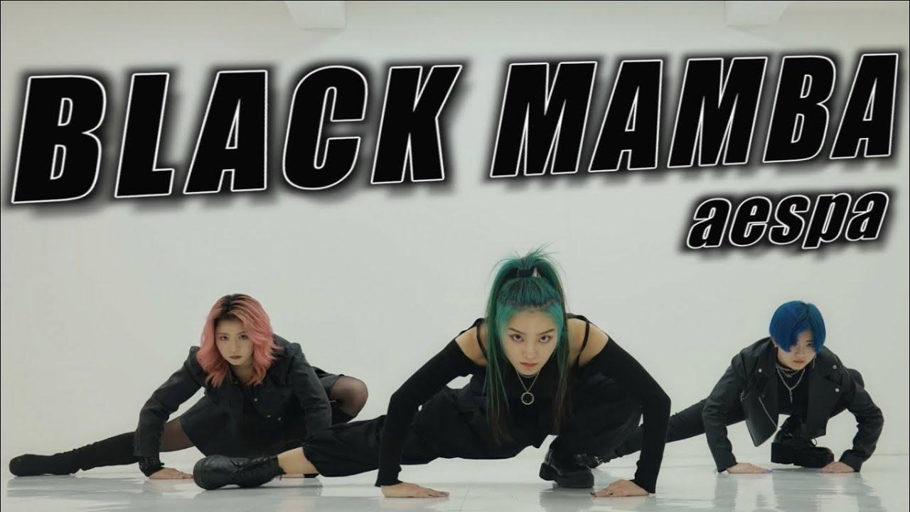 aespa - Black Mamba 踊ってみた Dance Cover