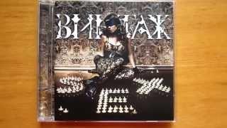 Винтаж - SEX / распаковка cd /