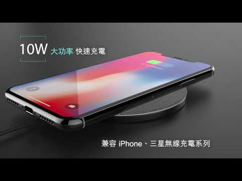 【壹玖柒伍】PhotoFast Air Charge 無線充電盤 AC-8000 手機 充電器 公司貨