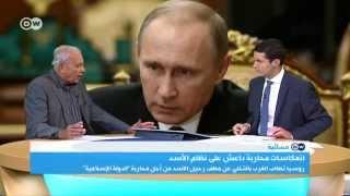 عارف حجاج: الفرق بين داعش والنظام السوري هو كالفرق بين الطاعون والكوليرا