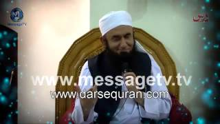 Ya Allah Meri Umat {A Beautiful Emotional Bayan} Maulana Tariq Jameel sb