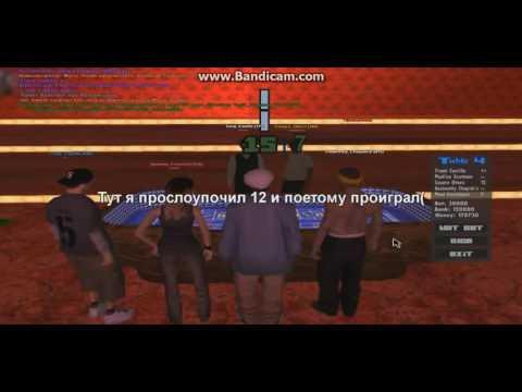 Скрипт для победы в казино Samp Rp [Privat] New!