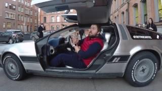 День «Назад в будущее» - DeLorean DMC-12