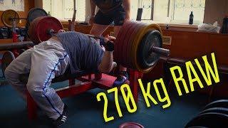 Жим лежа 270 кг на 2