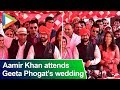 Dangal Movie Actor Aamir Khan attends Geeta Phogat's wedding in Haryana! | Full Video | EVENT UNCUT