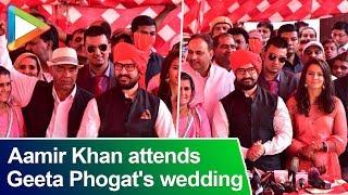 aamir khan attends geeta phogat s wedding in balali   haryana   event uncut