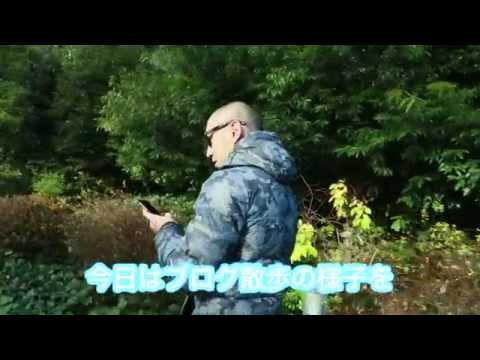 【ABKAI】海老さんぽ♪ part1/Ebizo's Morning Walk part1