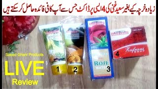 Under 500 Rs Saeed Ghani 39 s Selected Beauty Products Review Skin Glow Cream Ubtan face wash Urdu