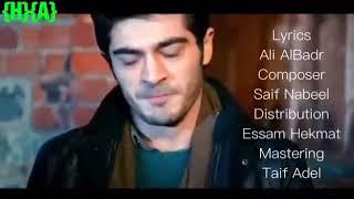 حسين غزال كل سنه حبك اظل