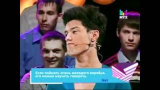Артем и Рамир-шоу Безумно красивые .720.mp4