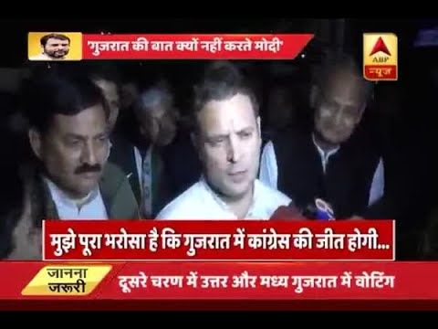 Gujarat Assembly Elections 2017: Congress will win, claims confident Rahul Gandhi