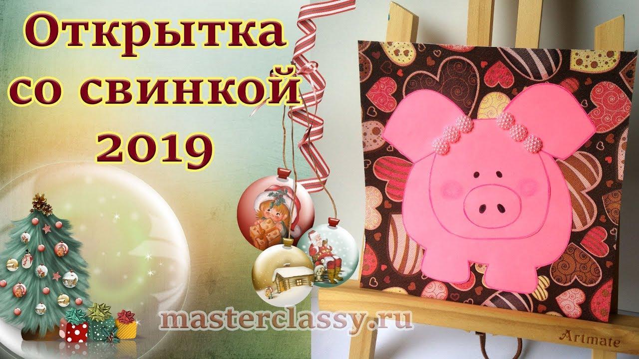 Подарки на Новый 2019 год своими руками