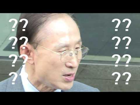 '공범자들' 9화: 이명박 전 대통령 만난 최승호 PD