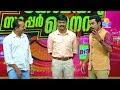 Comedy Super Nite - 3 with Sibi Thomas│Flowers│Ep# 10