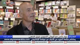 حوار مع الروائي السوري خيري الذهبي