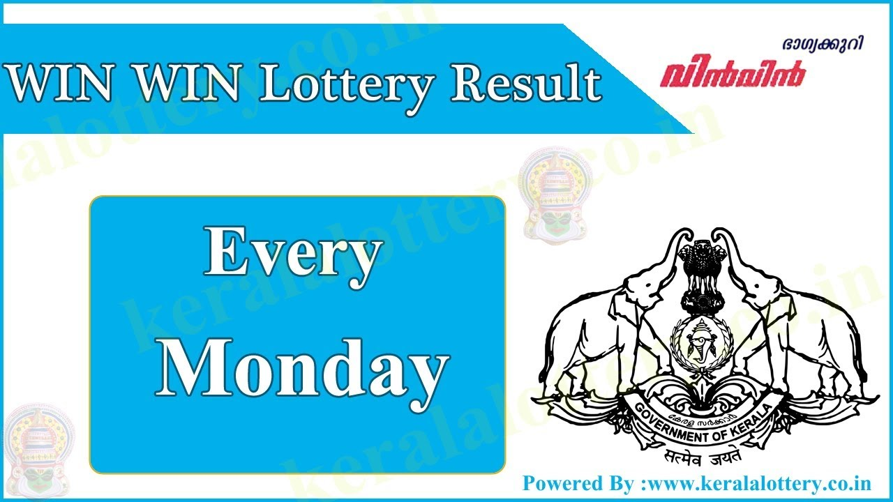 Win Win Lottery Result | Live Kerala Lottery Result