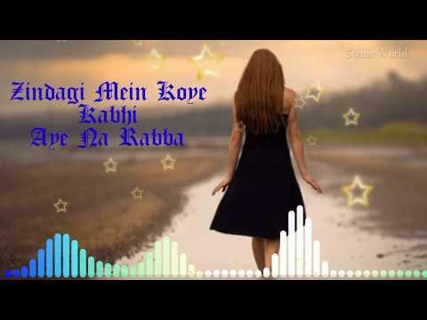 Zindagi Mein Koi Kabhi Aye Na Rabba ।। (Female Version) Lyrics।। Heart Touching Song ।। Sad Song