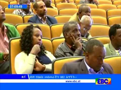 Breaking News: Ethiopian News July 22, 2017