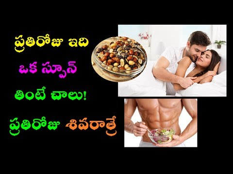 #AMAZING! Dried fruit mix with Honey | Health benefits in telugu | dry fruits | tollyadda