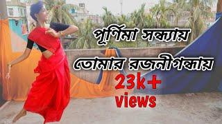 ।। Purnima Sondhyay Tomar Rojonigondhay ।। Nrityam || Satavisha ||