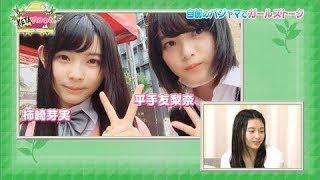 【Twitter始めました】 【新チャンネル登録お願いします】 【欅坂46】小...