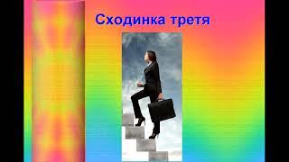 Українська мова 10 клас  Дієприкметниковий зворот