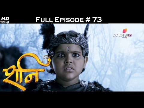 Shani - 15th February 2017 - शनि - Full Episode (HD)
